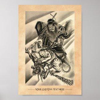 Cool classic vintage japanese demon samurai tiger poster