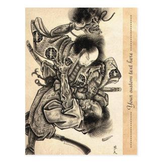 Cool classic vintage japanese samura demon fight postcard