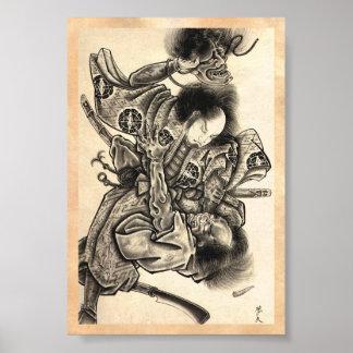 Cool classic vintage japanese samura demon fight poster
