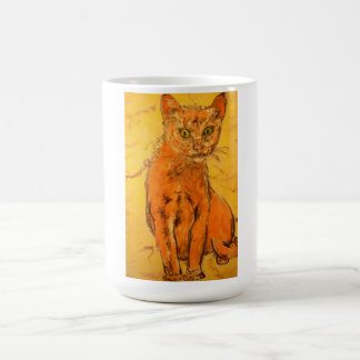 cool curious cat coffee mug