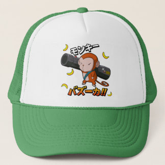 Cool Cute Monkey with Bazooka and Bananas Trucker Hat