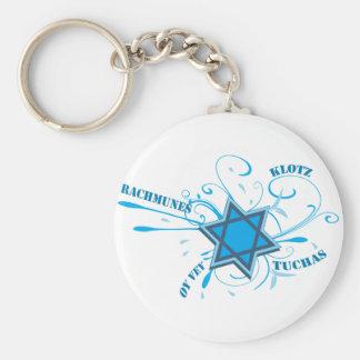 Cool David Star & Yiddish Words Keychain