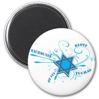 Cool David Star & Yiddish Words Magnet