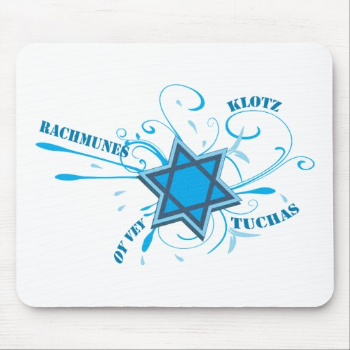 Cool David Star & Yiddish Words Mousepad