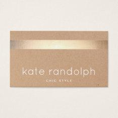 Cool Gold Striped Kraft Tan Cardboard Business Card at Zazzle