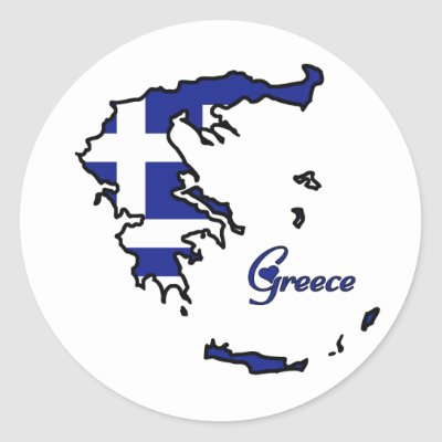 This is a very cool design showing the Greece flag in the shape of the