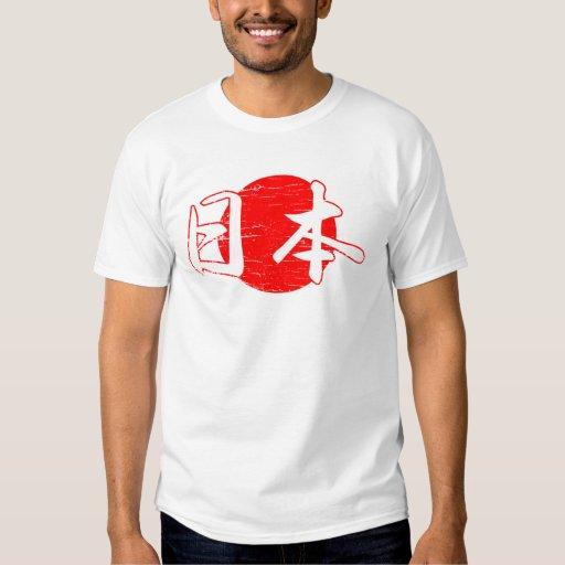 Cool Japan T-Shirt