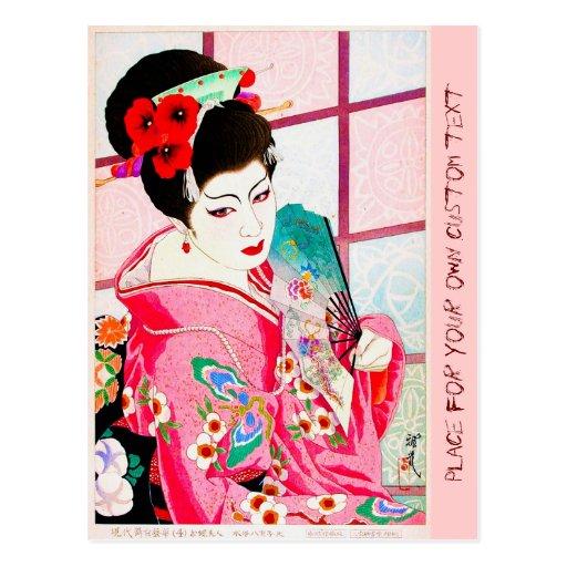 Cool japanese beauty Lady Geisha pink Fan art Postcard