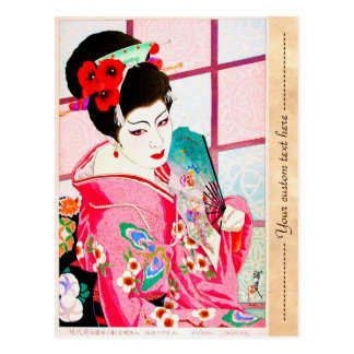 Cool japanese classic geisha lady pink kimono fan postcard