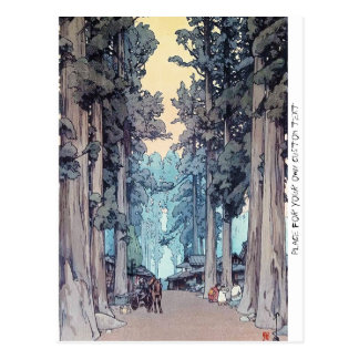 Cool japanese classic Hiroshi Tada forest painting Postcard