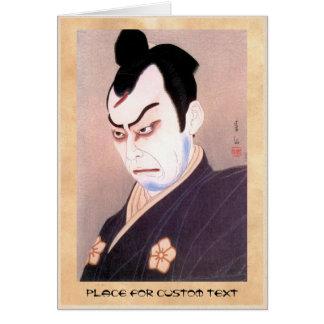 Cool japanese kabuki actor samurai hanga portrait card