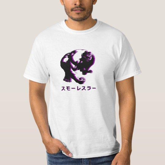cool japanese kanji T shirt