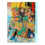 Cool japanese Legendary Hero Warrior Naginata art Postcard