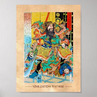 Cool japanese Legendary Hero Warrior Naginata art Posters