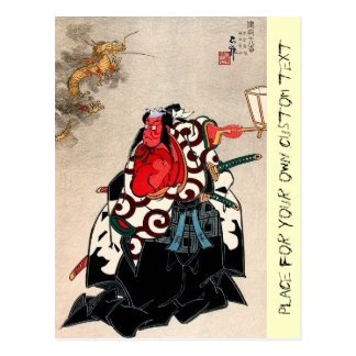 Cool japanese legendary hero warrior samurai art postcard