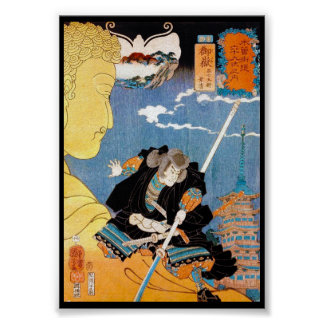Cool japanese legendary hero warrior samurai art poster