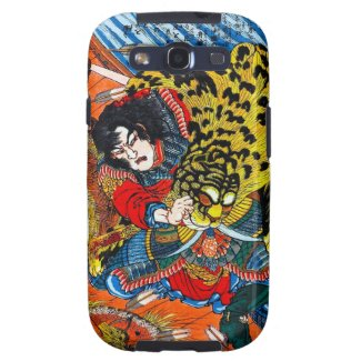 Cool japanese Legendary Hero Warrior Tiger Fight Samsung Galaxy SIII Cover