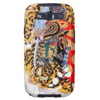 Cool japanese Legendary Samurai fight tiger art Galaxy SIII Covers