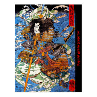 Cool japanese Legendary Samurai Sanin Warrior art Postcard