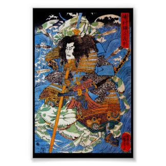Cool japanese Legendary Samurai Sanin Warrior art Poster