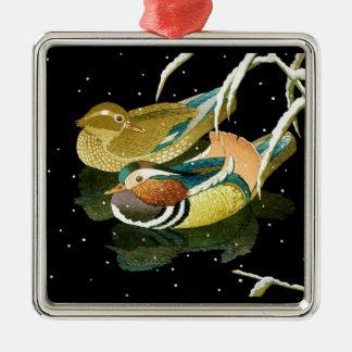 Black duck ornaments keepsake ornaments zazzle for Japanese pond ornaments