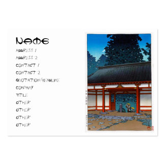 Cool japanese night house village scene large business card
