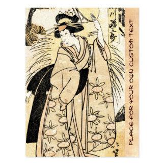 Cool japanese old vintage ukiy-o geisha tattoo postcard