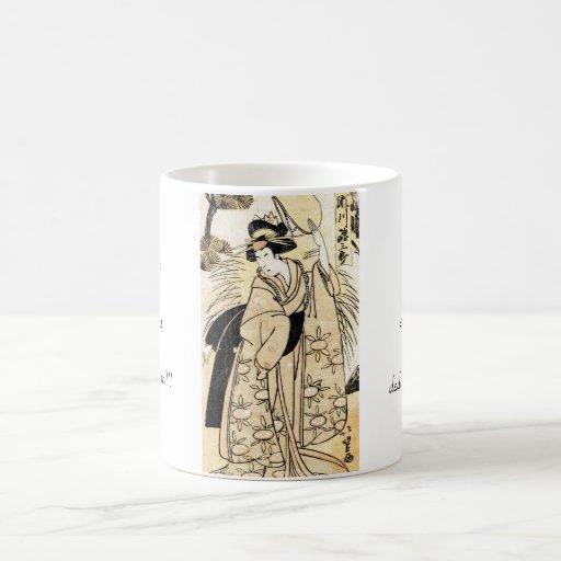 Cool japanese old vintage ukiyo-e geisha tattoo coffee mugs