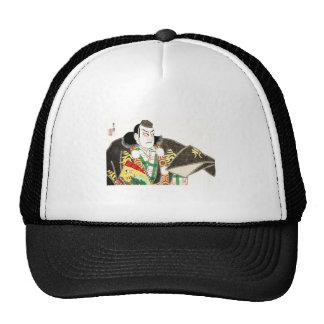 Cool Japanese Oriental Benkai art Trucker Hat