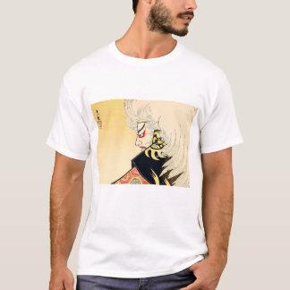 Cool Japanese Oriental Kagamijishi tattoo T-Shirt