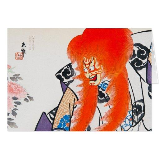 Cool japanese oriental tadamasa kabuki warrior art stationery note card