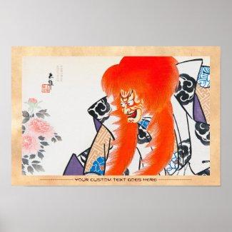 Cool japanese oriental tadamasa kabuki warrior art print
