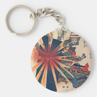 Cool Japanese Samurai Warrior Blistering Sun Art Keychain