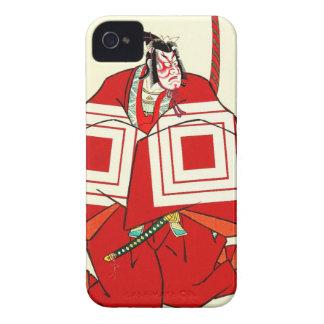 Cool japanese Shibaraku legendary samurai warrior Blackberry Cases