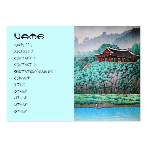 Cool japanese shin hanga rainy lake side shrine business card
