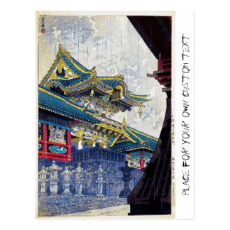 Cool  Japanese Shiro Kasamatsu Ancient Shrine art Postcard