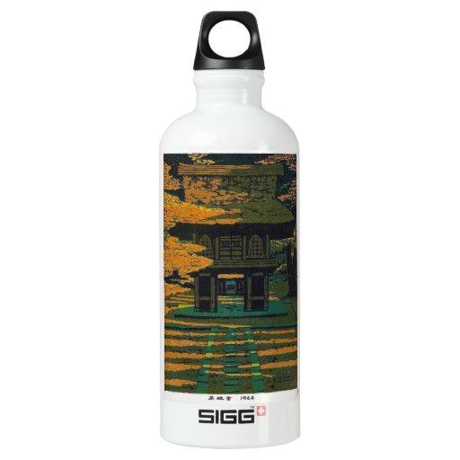 Cool japanese Shiro Kasamatsu Forest Srine art SIGG Traveler 0.6L Water Bottle