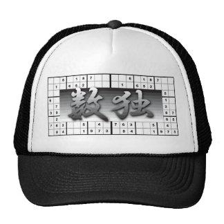 Cool Japanese Sudoku Mesh Hat
