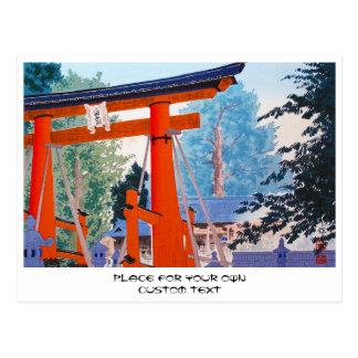 Cool japanese Tokuriki Shrine entrance forest Postcard