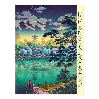 Cool japanese Ueno Shinobazu Pond Tsuchiya Koitsu Postcard