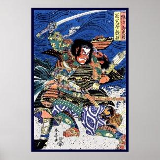 Cool japanese ukiyo-e legendary warrior samurai posters