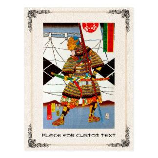 Cool japanese vintage ancient samurai hero warrior postcard