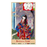Cool japanese vintage lady geisha portrait art Double-Sided standard business cards (Pack of 100)