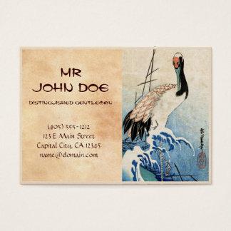 Cool japanese vintage ukiyo-e crane bird scroll business card