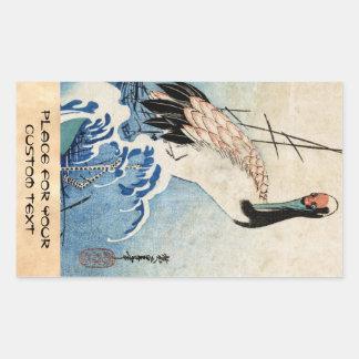 Cool japanese vintage ukiyo-e crane bird scroll rectangle sticker
