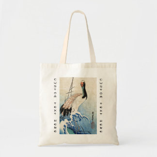 Cool japanese vintage ukiyo-e crane bird scroll tote bag