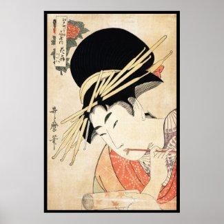 Cool japanese vintage ukiyo-e geisha portrait print