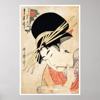 Cool japanese vintage ukiyo-e geisha portrait poster