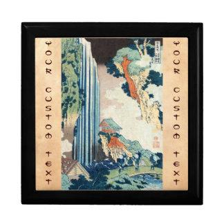 Cool japanese vintage ukiyo-e Hokusai waterfall Keepsake Box