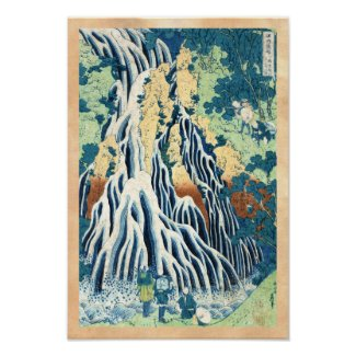 Cool japanese vintage ukiyo-e Hokusai waterfall Posters